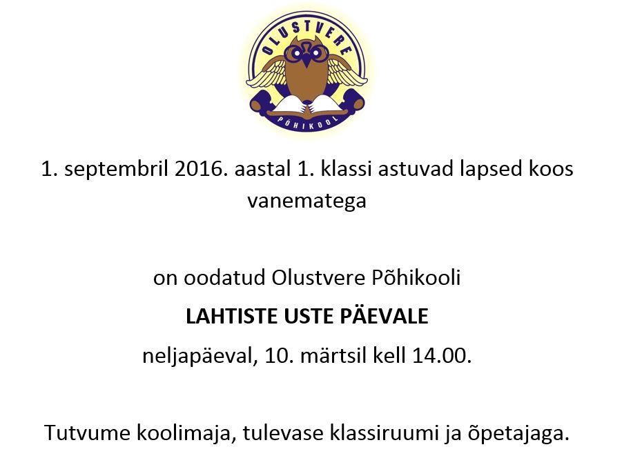 opk_kutse