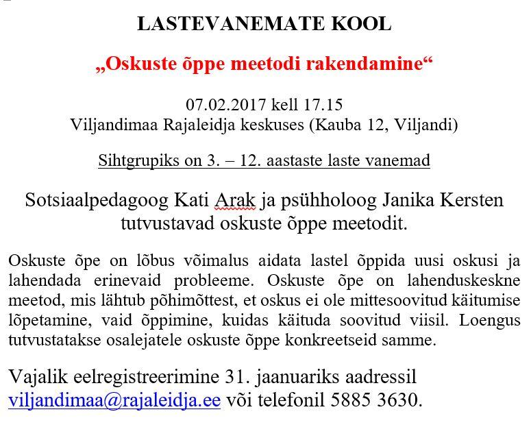 lv_kool
